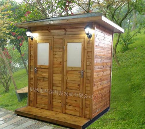双联体厕所205