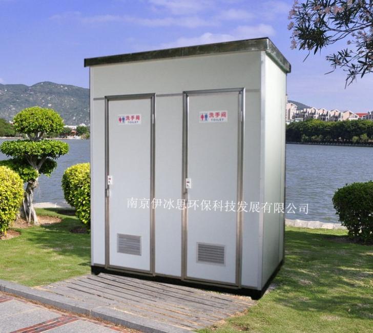 双联体厕所206