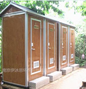单体厕所111